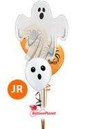 Halloween MixJr Bouquet w/Ghost Balloon Bouquet (3 Latex, 1 Mylar) delivery in Boston