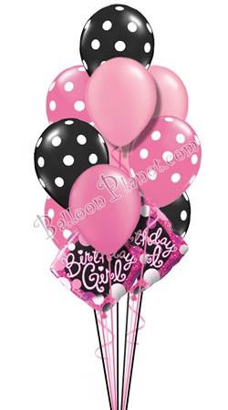 Sweet Sixteen Birthday Balloon Bouquet 16 Balloons